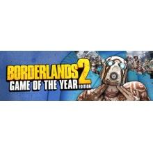 邊緣禁地2 年度版 Borderlands 2 Game of the Year